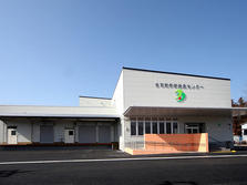 多可町学校給食センター
