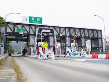舞鶴自動車道料金所管理用通路