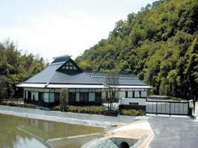 波豆川浄化センター