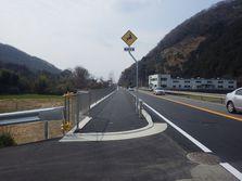 国道29号 松山地区歩道整備