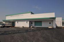 小野市立学校給食センター