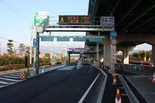 阪神高速湾岸線甲子園浜料金所